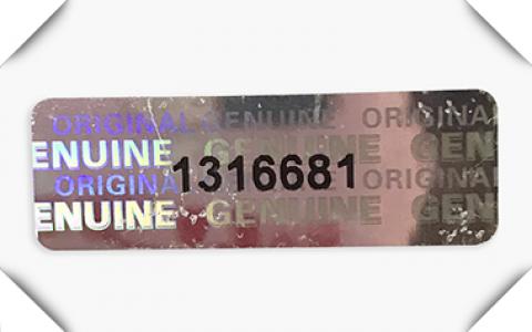 天津酒类防揭防伪标签,防揭防伪标签的使用原理是什么? _宁河县壳牌机油防伪查询系统