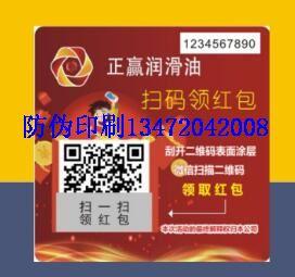 二维码红包怎么发_二维码红包怎么做的_北京二维码红包厂家