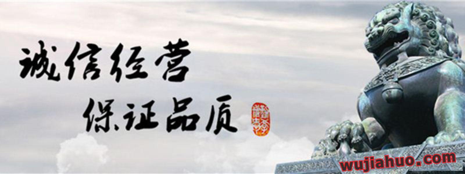 贝博德甲公司介绍