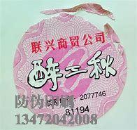 天津河西区防伪印刷厂,每年家用电器事故频发,