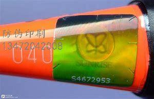 河北化妆品包装防伪标签,通过扫描二维码除了能看到产品的真伪以外!