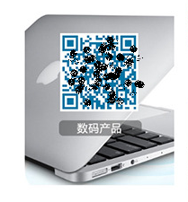 iphone8怎么辨别真假? 苹果8如何辨别真假?,艾利纸安全线防伪标签,