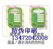 iphone8怎么辨别真假? 苹果8如何辨别真假?,是专业防伪标签,
