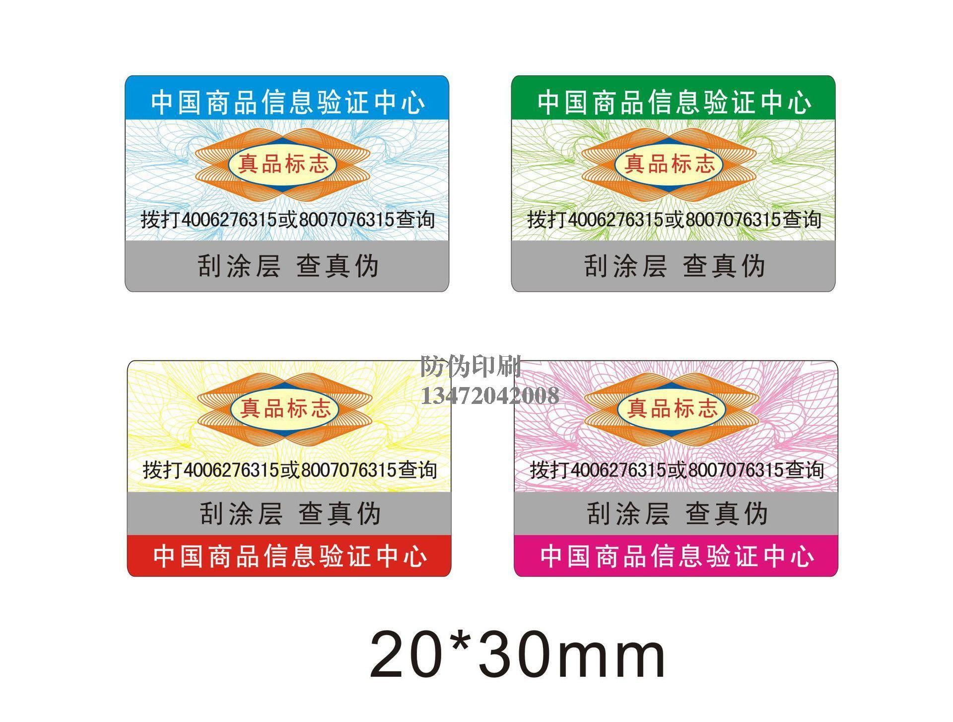 北京奔驰车辆出厂合格证合作8年,减少人力,