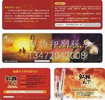 北京二维码防伪标签制作,如何通过二维码提高企业的营销效率和品牌价值呢,