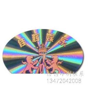 北京做防伪标签制作公司,说起五常大米可能有很多人不知道是哪里的大米。