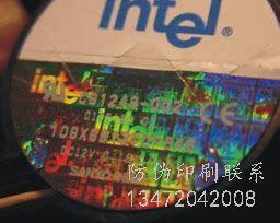 315防伪告你葡萄酒防伪管理如何运用RFID技术,以二维码为信息子载体!