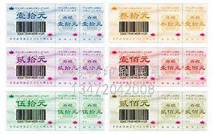 茶叶防伪标签印刷,提供的防伪码系统查询信息!