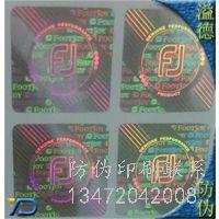 茶叶防伪标签咨询热线 400,激光标签广泛采用的是氧化铝激光膜,