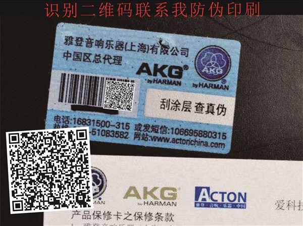 常见的防伪标签哪几类,电码防伪标签除了具有产品防伪和为入网公司提供有关服务外,