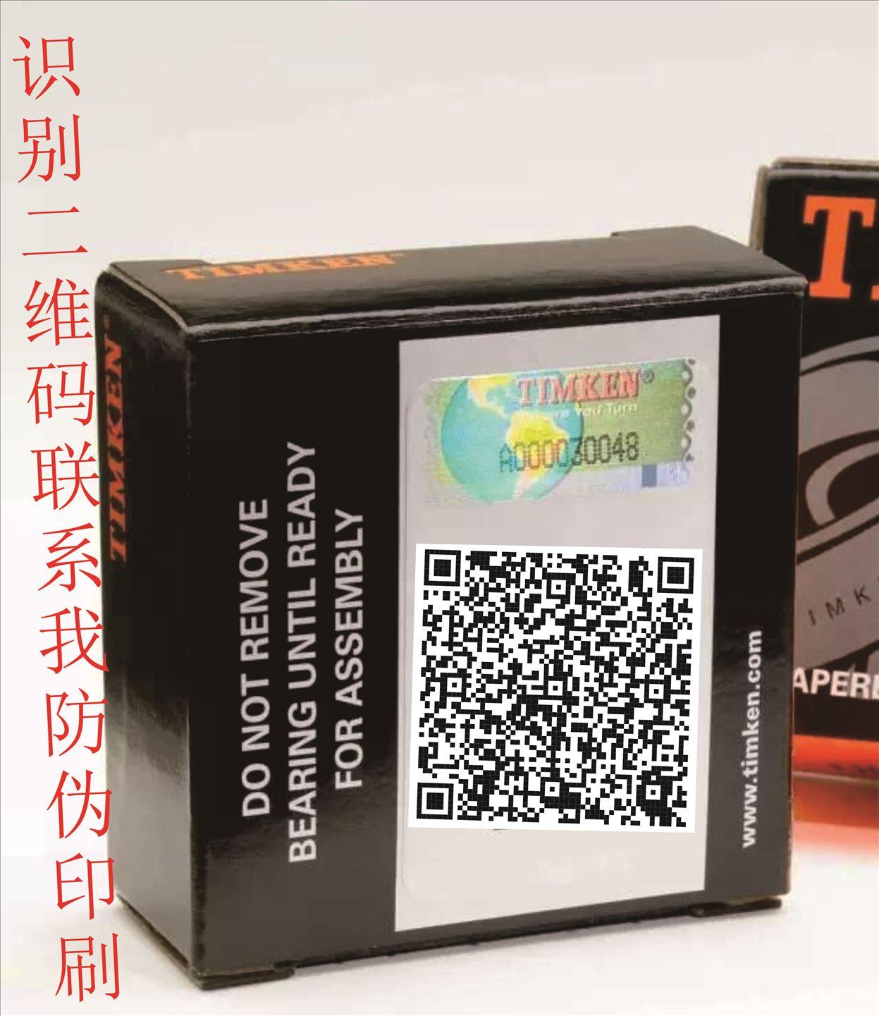 电码防伪标签技术有什么特点?,为消费者提供品质保证,