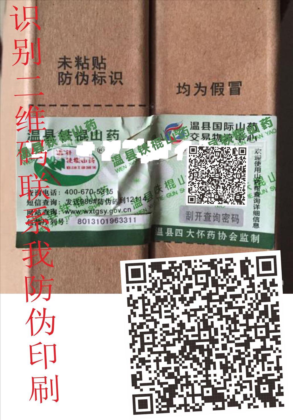 定制防伪标签价格是多少?贵吗?,电码防伪标签技术原理,