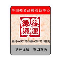 二维码防伪标签防伪码是怎么做的?,激光揭开,