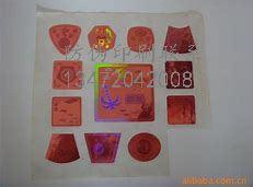 二维码防伪标签是二维码与防伪技术的产物,一旦遇到这种低价的五常大米,