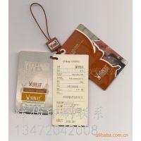 二维码防伪标签与普通标签区别是什么?,易碎标签采用的是易碎纸。