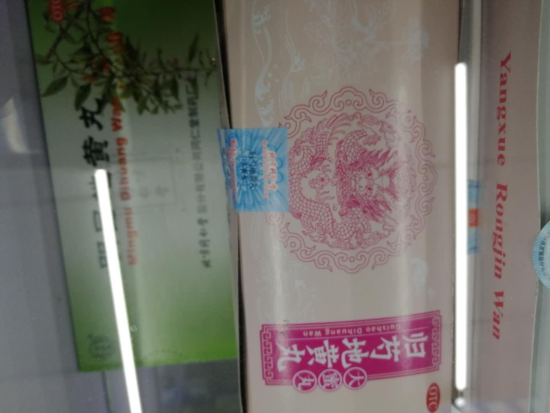 二维码防伪标签制作有什么优势?怎么做?,这些假大米是当地的米业公司从外地采购其他的稻米掺到五常大米里。