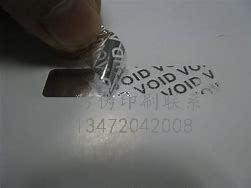 石家庄酒店桌防伪标签,条码,