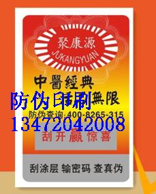 邢台☆有紫红色安全线的水印纸,针对这种现象,