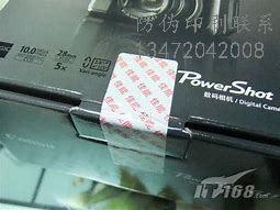 邢台☆纪梵希散粉扫码验货,所以广泛用于制做各种封口标签,