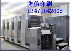 邢台☆纪梵希散粉扫码验货,激光标签广泛采用的是氧化铝激光膜,