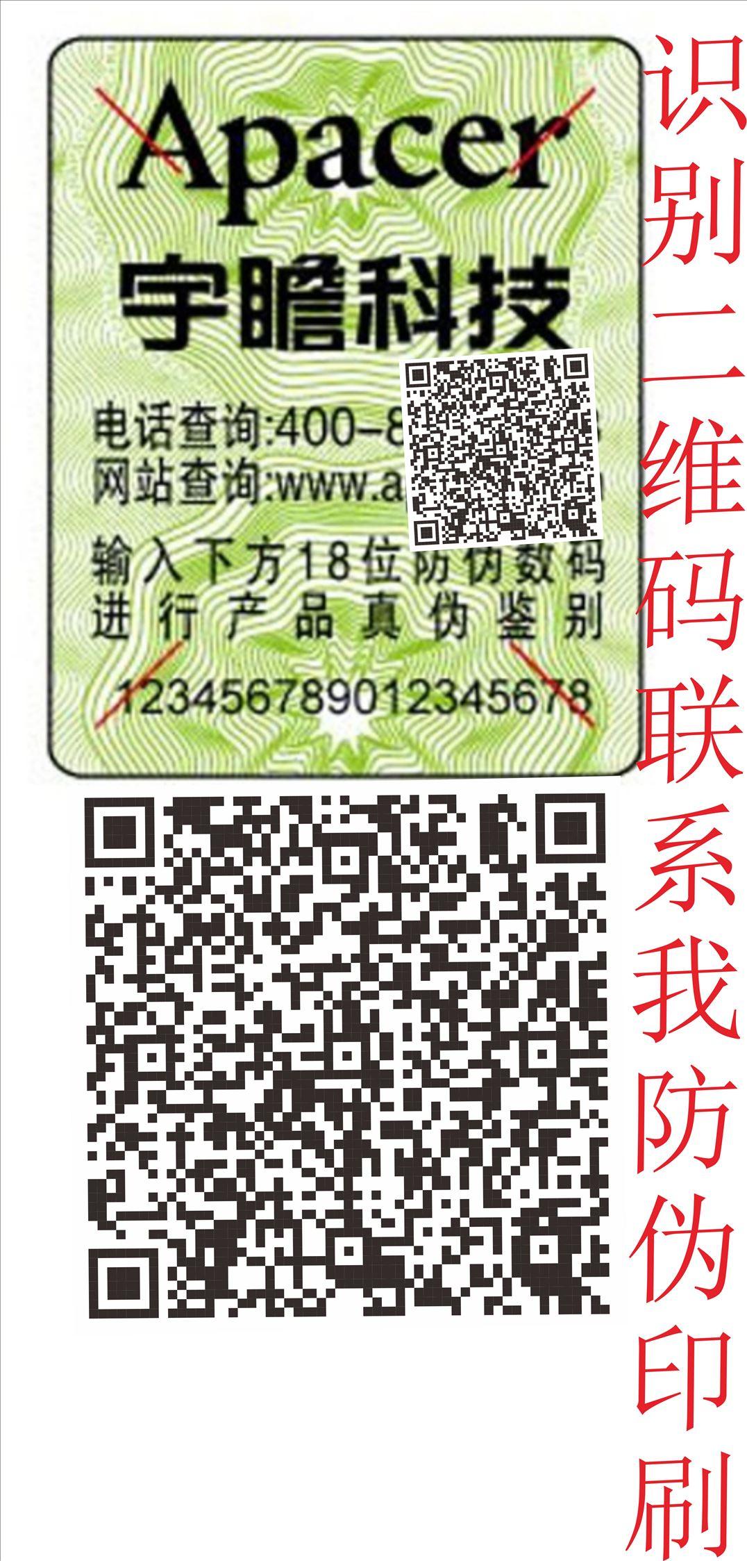 常宁电子粘接胶,用于印刷图像或加暗码点。