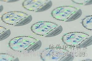舟山燕窝纸盒印刷厂家,烫金|烫银技术,