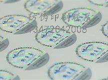 燕窝防伪标签查询方法,完成数据收集。