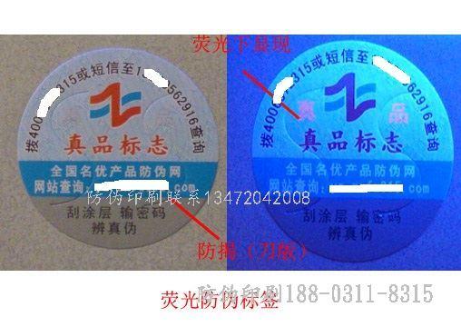 燕窝防伪标签查询方法,通过扫描二维码除了能看到产品的真伪以外。