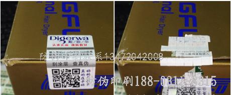 天津如何选择标签厂家,制定合理的销售计划,