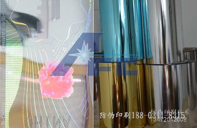 天津易碎标签贴纸,应由厂家提出承诺期。