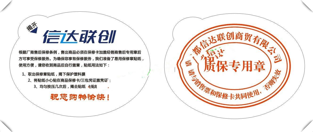 上海市质监局:1批次记号笔产品抽查不合格 _胶州市海洋之星防伪标志查询