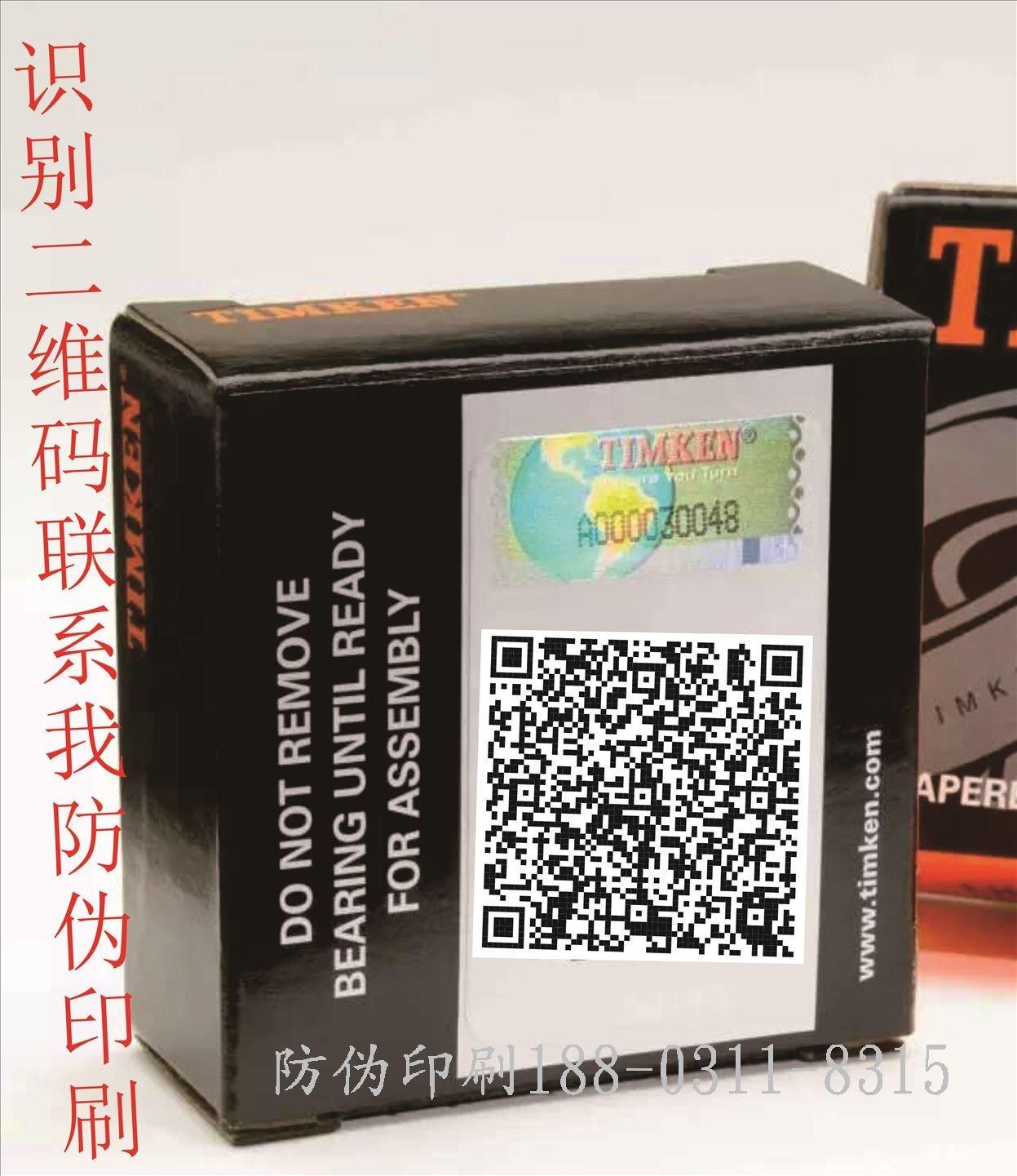 自贡市瓷砖厂贝博德甲合格证_瓷砖出厂合格证