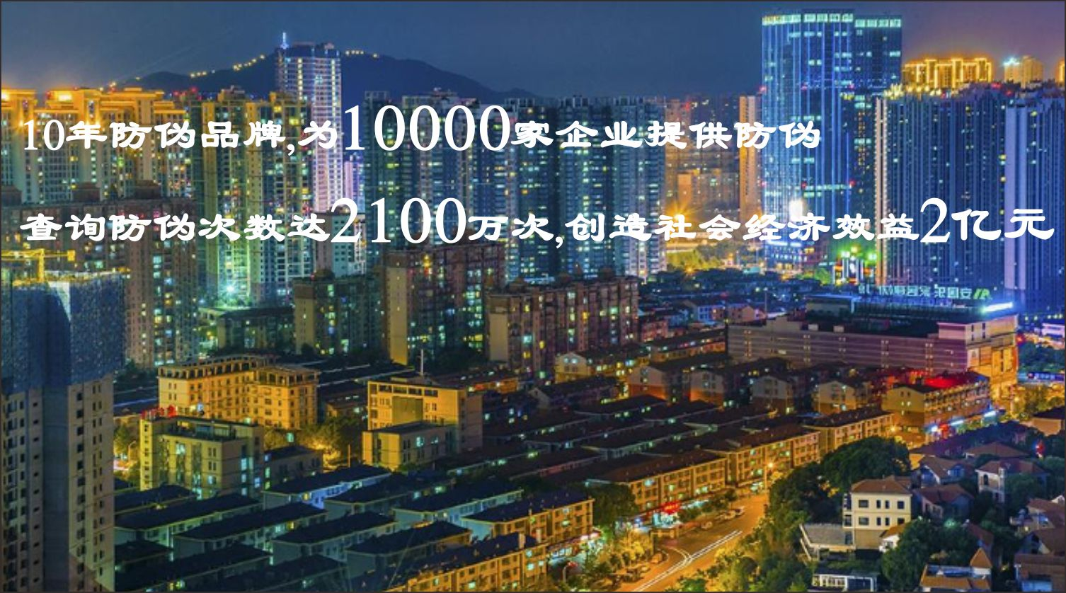 Second slide [900x500]